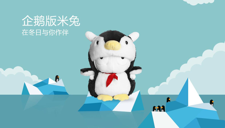 可爱企鹅图片萌萌哒